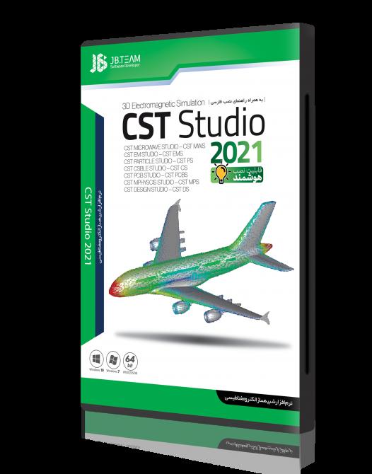 نرم افزار CST 2021