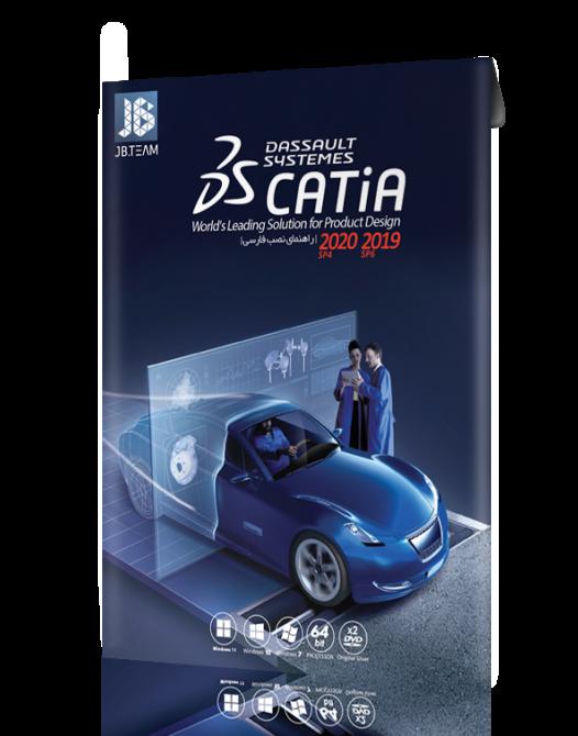Catia V5-6R2019 + Catia R2020 SP4