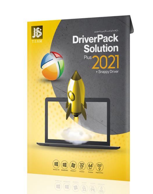 DriverPack Solution 2021