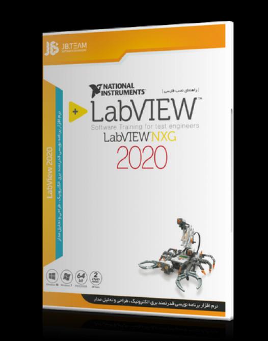 نرم افزار Labview2020