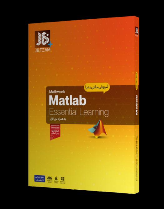 آموزش Matlab