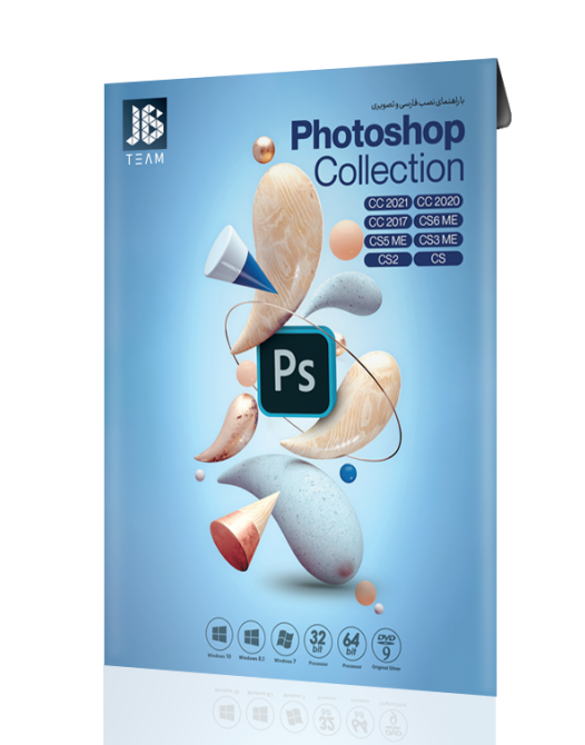 Photoshop Collection 2021