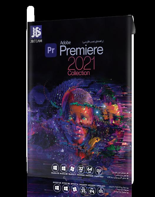 Premiere Pro 2021
