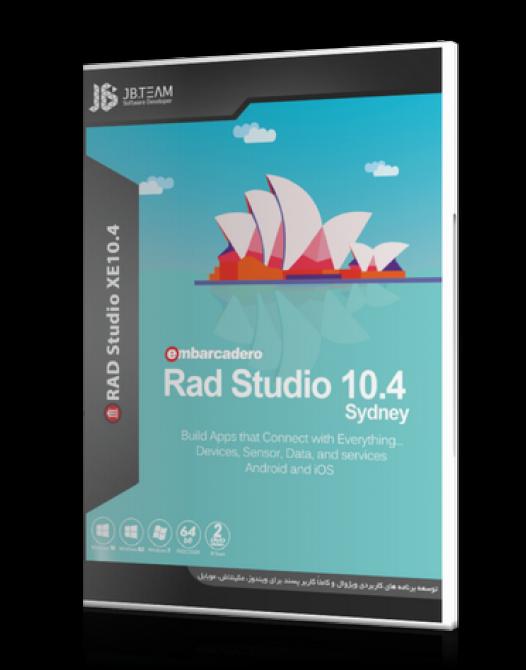 نرم افزار radstudio 10.4