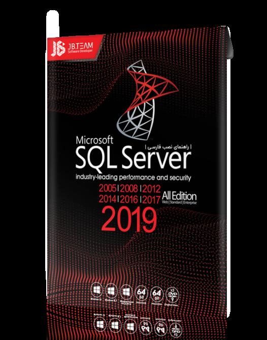 نرم افزار sql server 2019