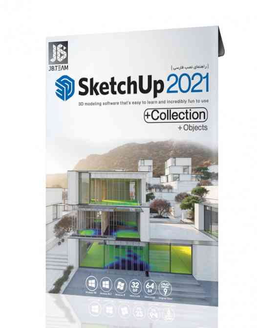 نرم افزار SketchUp 2021
