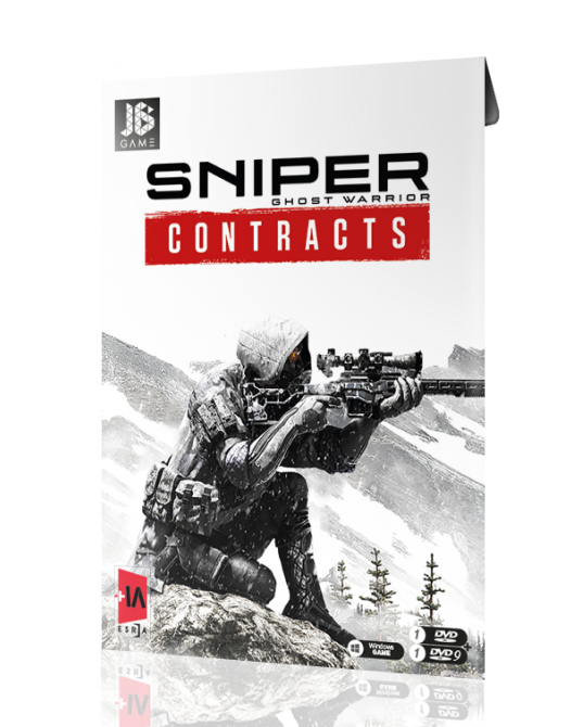 sniper ghost warrior contarct