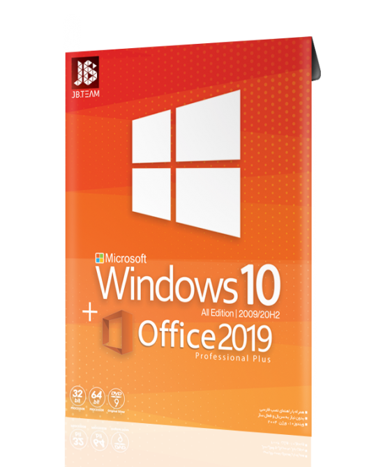Windows 10 2009 + Office 2019
