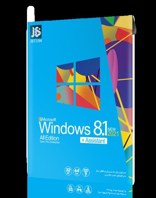 Windows 8.1 + Assistant 2021