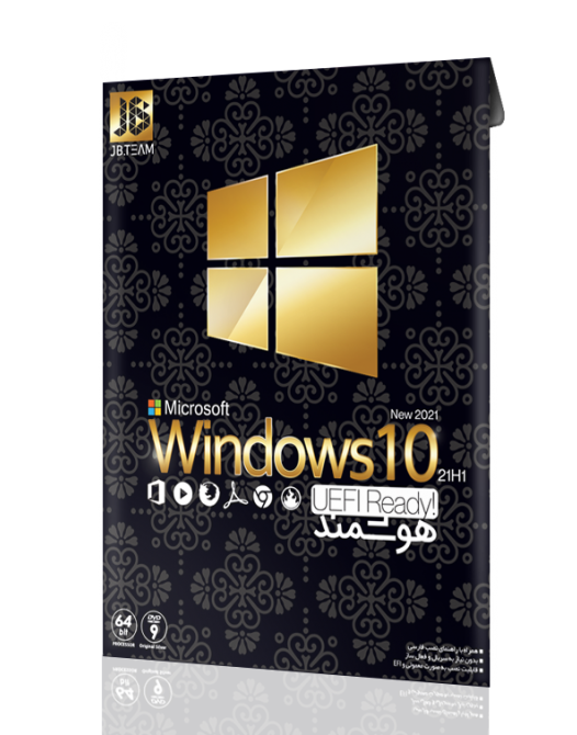 Windows 10 21H1 Gold