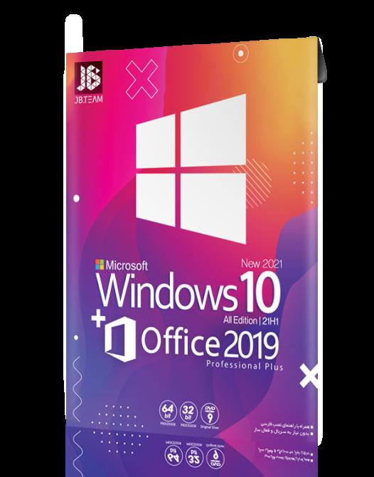Windows 10 21H1 + Office 2019
