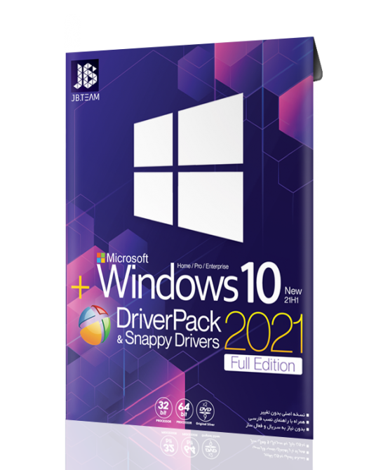 Windows 10 21H1 + DriverPack Solution 2021