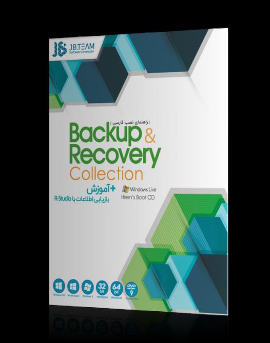 JB Backup & Recovery Tools