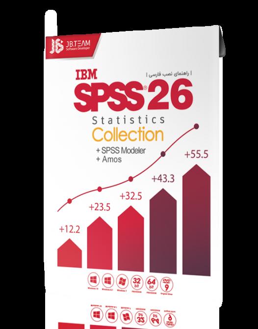 نرم افزار SPSS 26
