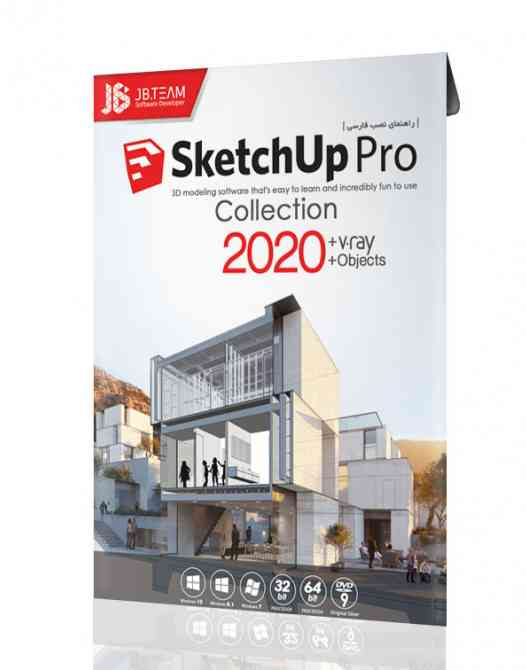 SketchUp Pro 2020 + Collection