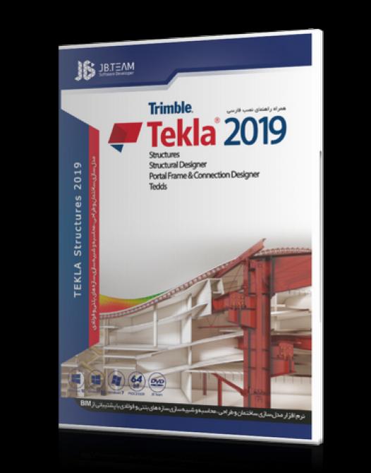 Tekla Structure Designer 2019