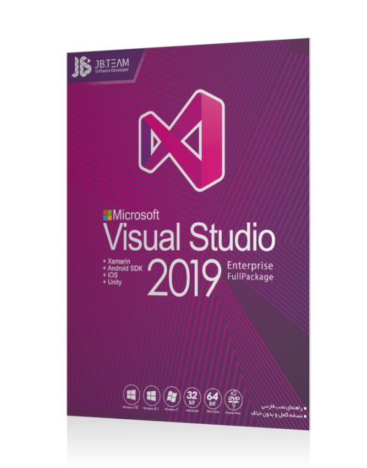 Visual 2tudio enterprise 2019