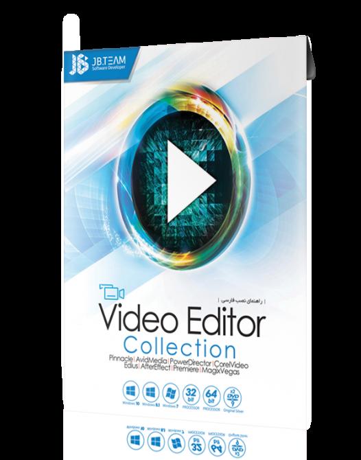 JB Video Editor 2019 v2