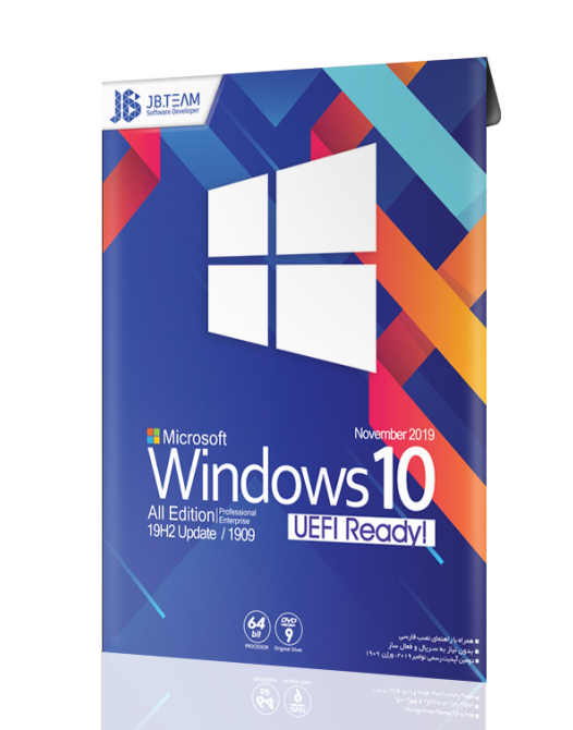 Windows 10 1909 UEFI - All Edition