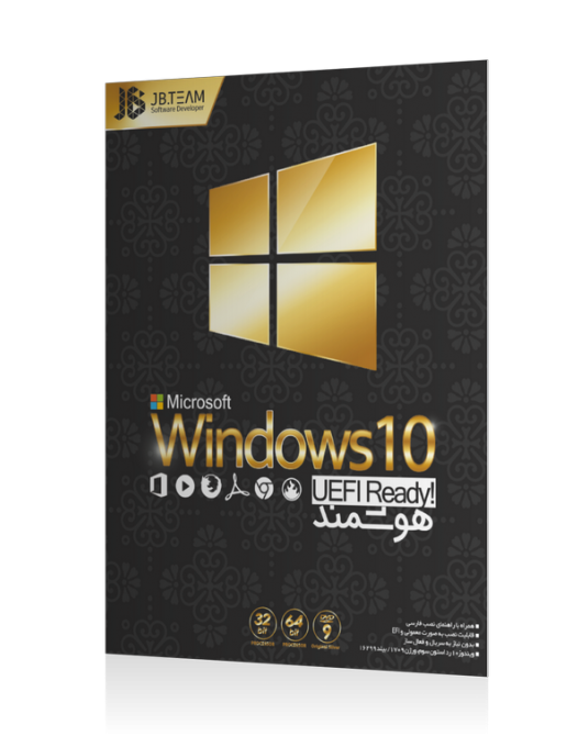 windows 10 smart