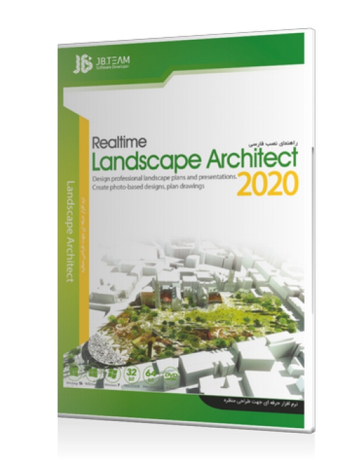RealTime Landscape Architect 2020