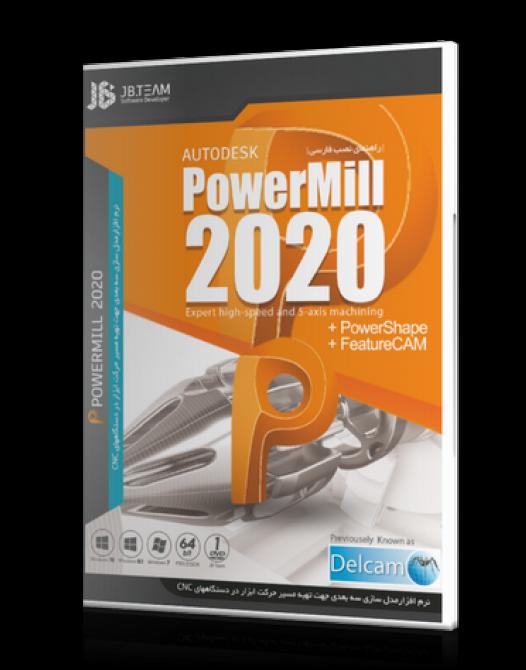 Autodesk powermill 2020