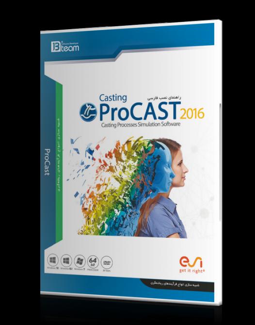نرم افزار Procast